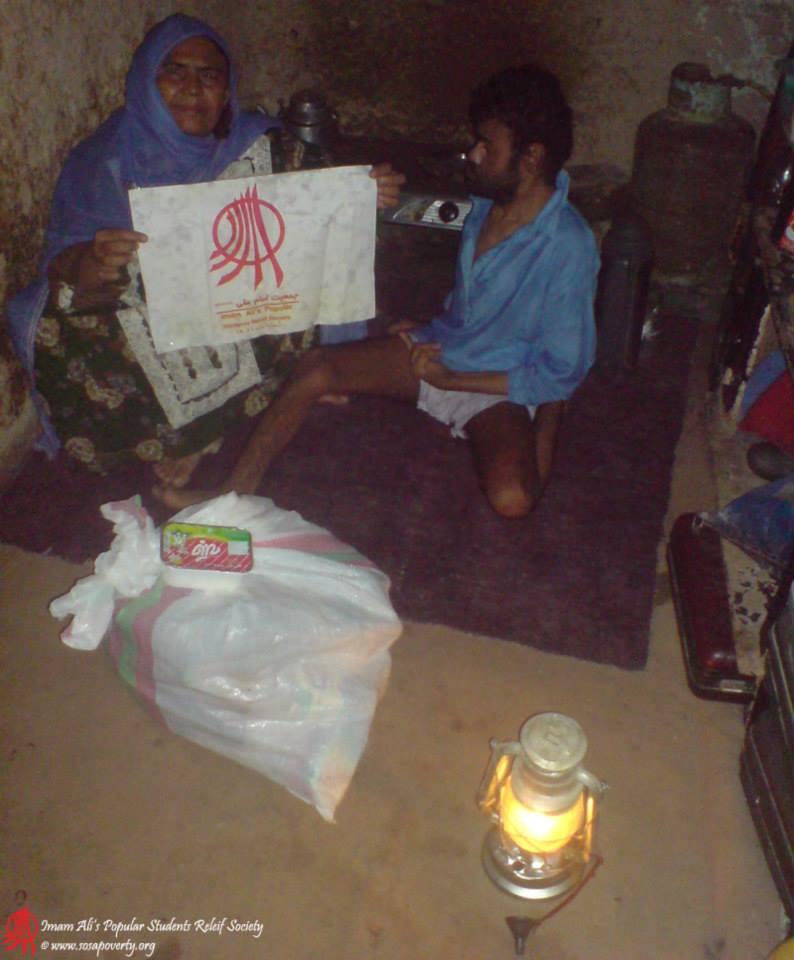 کوچه گردان عاشق- جمعیت امام علی- سیستان و بلوچستان